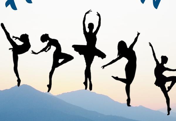 Orchesis Dance Company Presents: Awaken