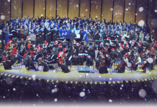 19th Annual Holiday Concert