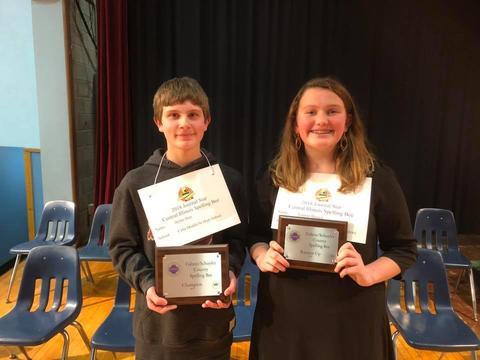 2018 Fulton/Schuyler Spelling Bee Winners