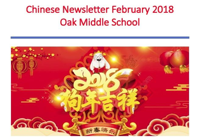 Chinese Newsletter February 2018 - Oak Middle School