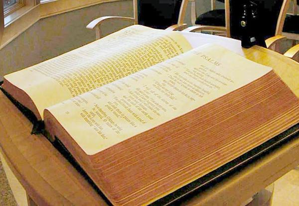 A Bible in the Chapel of the Word at Anabaptist Mennonite Biblical Seminary.