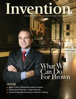Invention Fall 2007 Cover