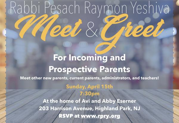 RSVP for RPRY's Meet & Greet