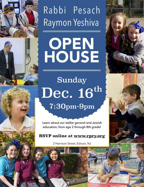 Attend our Open House on Dec  16th! | About