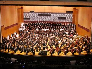 Duluth East Bands, Choirs & Orchestras photo 1