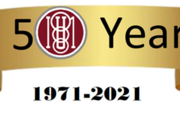 IU1 50 year anniversary banner