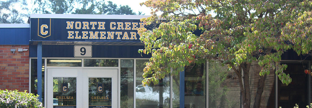 North Creek Elementary front of building image