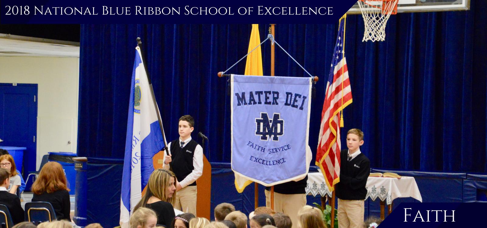 students holding flags for Blue Mass