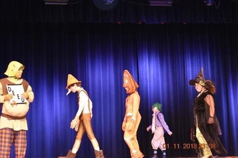 Shrek Jr. The Musical image for 019