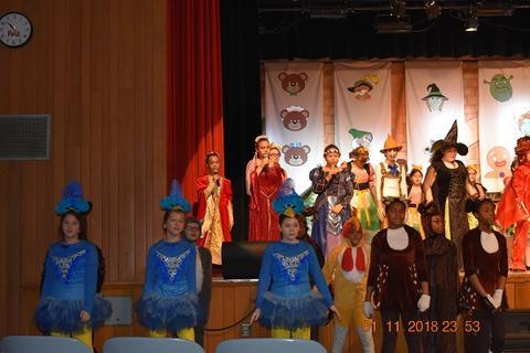 Shrek Jr. The Musical image for 046