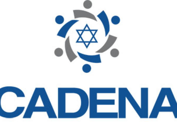 Cadena Initiative 2020 Contest and Exhibition