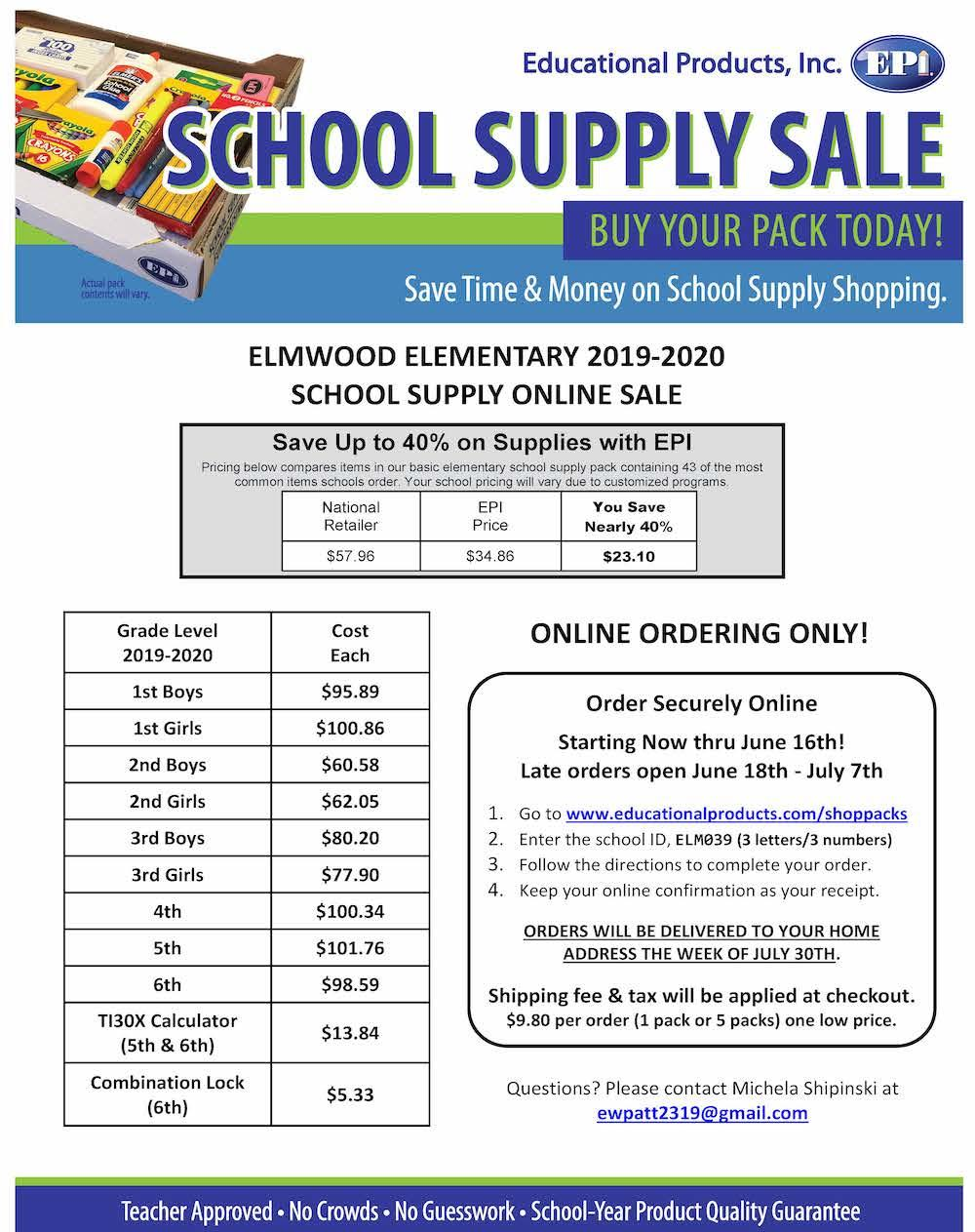 Elmwood school supply flyer