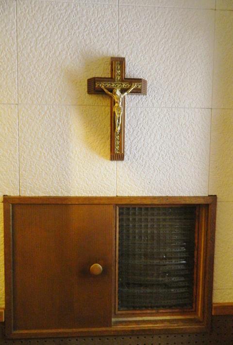 Confession Screen