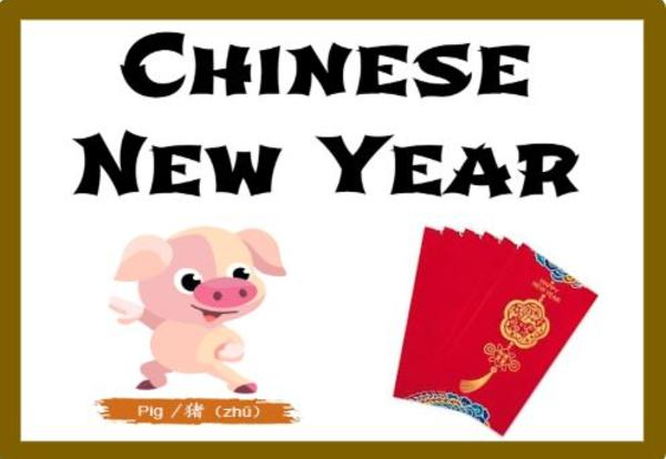 JMS Celebrates Chinese New Year on Thursday, February 7th