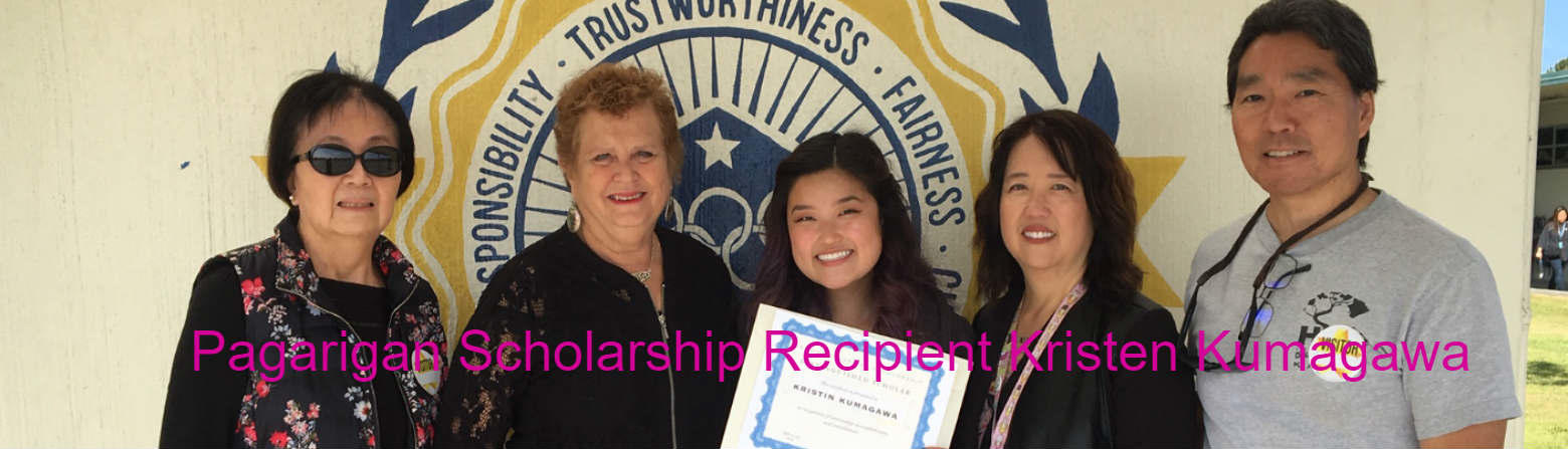 Scholarship Recipient