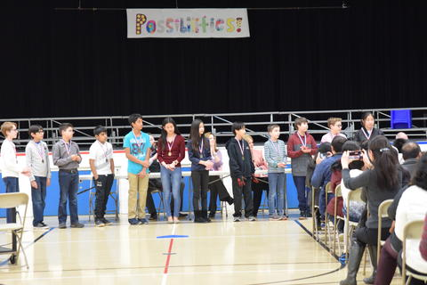 Board of Education Student Recognition - Photo #7