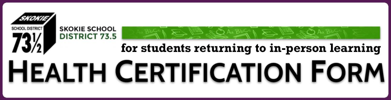 link to student health certification form
