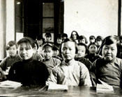 1929 Good Counsel School Wu Chang, China Picture